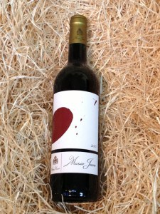 Musar Jeune, Chateau Musar